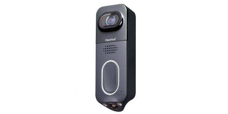 Maximus Lighting Answer DualCam Smart Video Doorbell angle