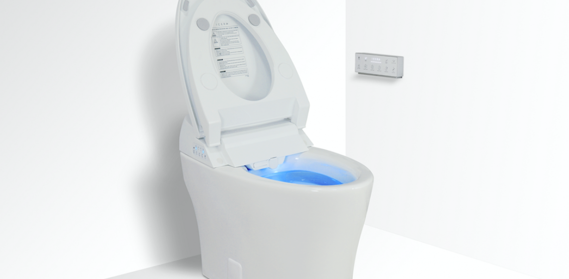 ICERA Group Muse iWash Integrated Bidet toilet lid open silo